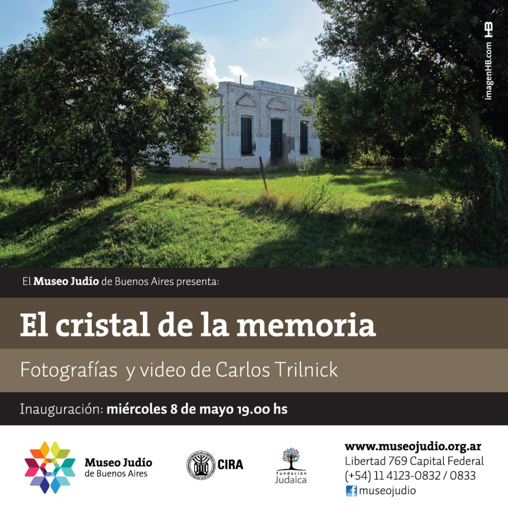 Museo_Judio_Cristal_banner_preview